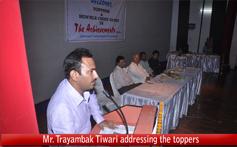 Tiwari Tutorials | Home